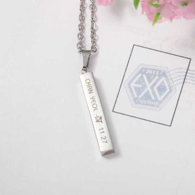 EXO MEMBER NECKLACE